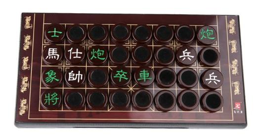 ban-co-tuong-a50-6