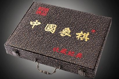 ban-co-tuong-a55-7