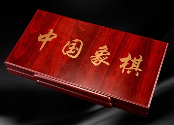 ban-co-tuong-a58-7