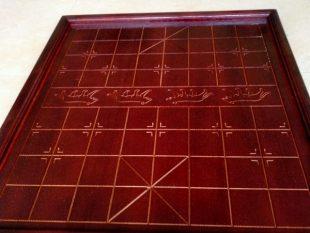 Bàn cờ tướng gỗ sồi nâu tứ thú 45×50 cm – S08 - A